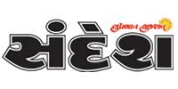 sandesh_logo